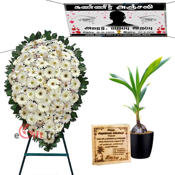 Funeral Wreath & Coconut Plante With Stand