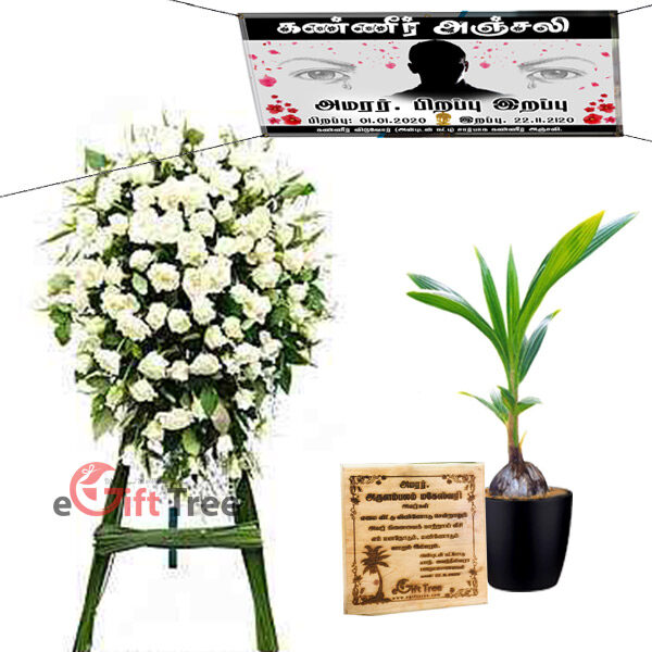 Funeral Wreath White Roses & Coconut Plante