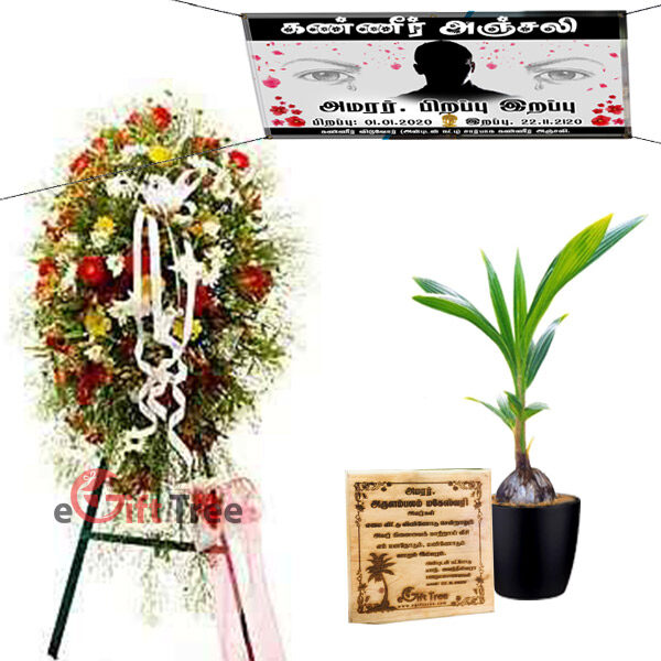 Geberas Stand Wreath With Coconut Plante