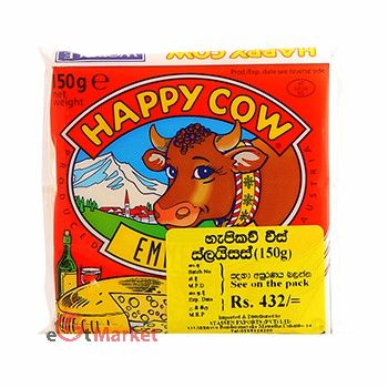 Happy Cow Cheese Portions Emmenthal 150g
