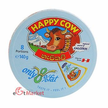 Happy Cow Cheese Portions Low Fat 140g