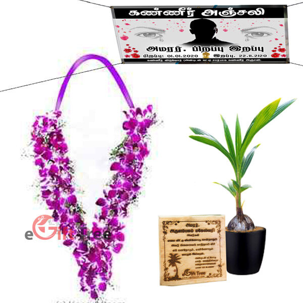 Orchid Garland With Coconut Plante