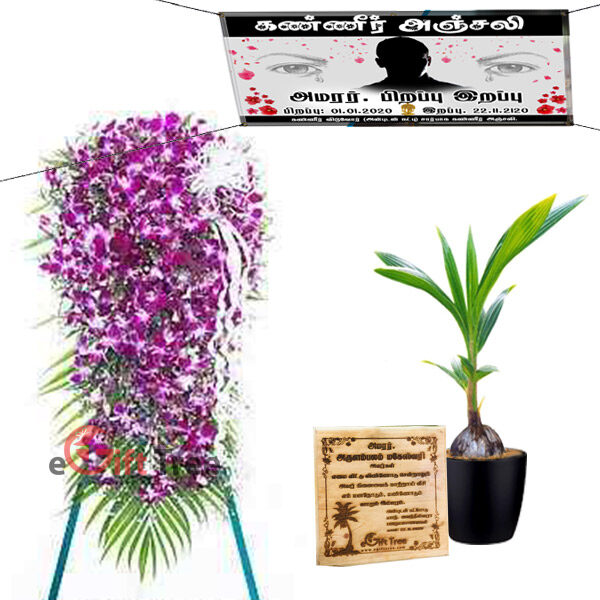 Orchid Stand Wreath With Coconut Plante